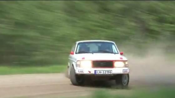 NM R5 Aurskog Høland Rally